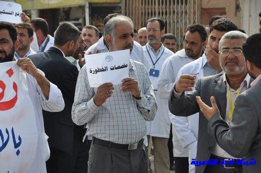 العشرات من ذوي المهن الصحية في ذي قار يتظاهرون للمطالبة بزيادة مخصصاتهم المهنية – تقرير مصور  Nasiriyah005