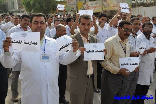 العشرات من ذوي المهن الصحية في ذي قار يتظاهرون للمطالبة بزيادة مخصصاتهم المهنية – تقرير مصور  Nasiriyah007