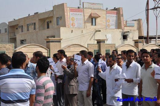 العشرات من ذوي المهن الصحية في ذي قار يتظاهرون للمطالبة بزيادة مخصصاتهم المهنية – تقرير مصور  Nasiriyah013