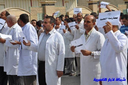 العشرات من ذوي المهن الصحية في ذي قار يتظاهرون للمطالبة بزيادة مخصصاتهم المهنية – تقرير مصور  Nasiriyah017