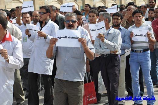 العشرات من ذوي المهن الصحية في ذي قار يتظاهرون للمطالبة بزيادة مخصصاتهم المهنية – تقرير مصور  Nasiriyah018