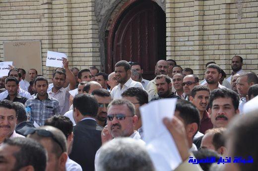 العشرات من ذوي المهن الصحية في ذي قار يتظاهرون للمطالبة بزيادة مخصصاتهم المهنية – تقرير مصور  Nasiriyah033