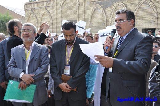 العشرات من ذوي المهن الصحية في ذي قار يتظاهرون للمطالبة بزيادة مخصصاتهم المهنية – تقرير مصور  Nasiriyah034