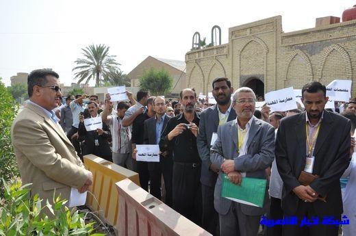 العشرات من ذوي المهن الصحية في ذي قار يتظاهرون للمطالبة بزيادة مخصصاتهم المهنية – تقرير مصور  Nasiriyah036