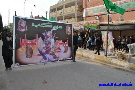 رسالة عاشوراء:احياء المواكب الحسينية لذكرى واقعة الطف في مدينة الطف - تقرير مصور- Nasiriyah012