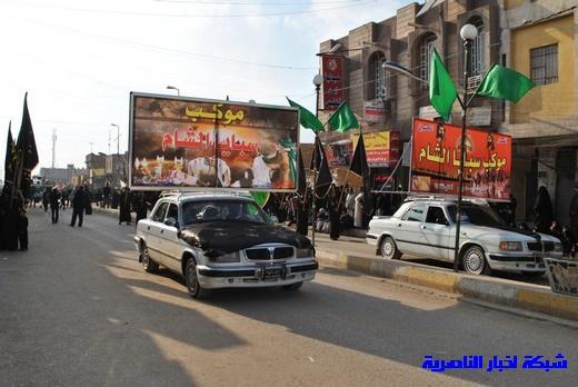 رسالة عاشوراء:احياء المواكب الحسينية لذكرى واقعة الطف في مدينة الطف - تقرير مصور- Nasiriyah020