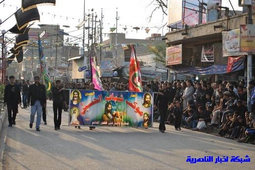 رسالة عاشوراء:احياء المواكب الحسينية لذكرى واقعة الطف في مدينة الطف - تقرير مصور- Nasiriyah034