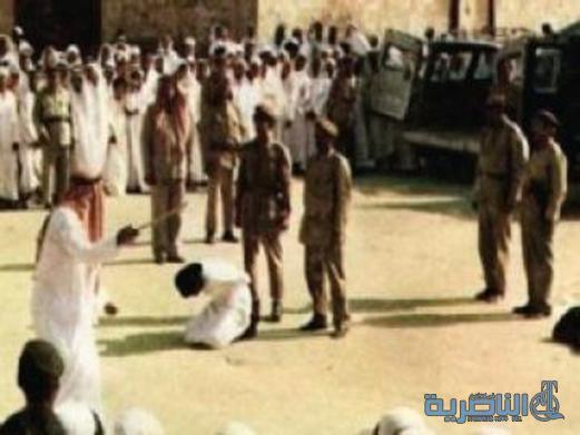 السلطات السعودية تقطع رؤوس ثلاثة عراقيين من أهالي الناصرية  242481aaa_992734164